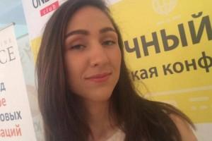 Аліна Максименко