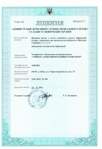 License for technical information security